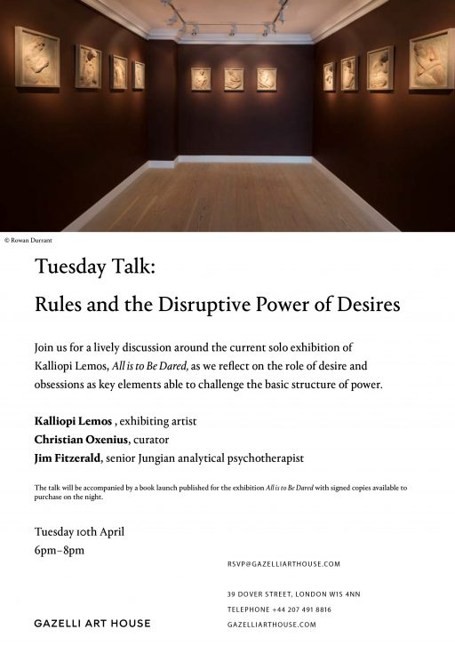 Past events hellenic centre rules and the disruptive power of desires stopboris Image collections