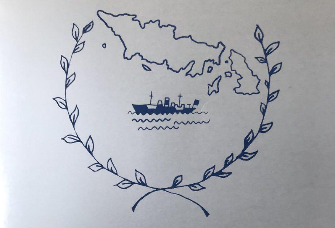 The Oinoussian Ball 2018 – Hellenic Centre